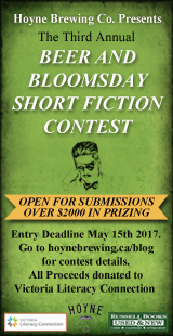 Hoyne Short Fiction Contest