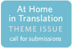 At Home in Translation