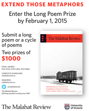 Canadian anesthesia society essay competition