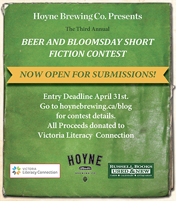 Hoyne Fiction Contest